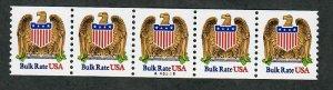 US #2602 Eagle and Shield MNH PNC5 #A43326