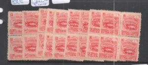 Nicaragua 1896 Officials No Wmk Nine Blocks of Four, Each 2 MNH (1dno)
