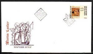 Bulgaria, Scott cat. 3905. Martin Luther issue. First day cover. ^