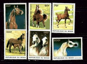 Benin 865-70 MNH 1996 Horses