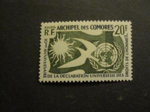 Comoros Islands #44 Mint Never Hinged- I Combine Shipping! 4