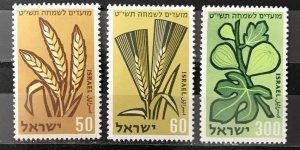 Israel 1957 #145-6,48, MNH, CV $.75