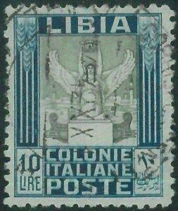 87974 - LIBIA - FRANCOBOLLO USATO:  Sassone 145 -  Bellissimo!