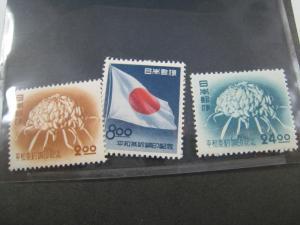 JAPAN  SCOTT #546 - 548  PEACE TREATY   MH    (NS42)