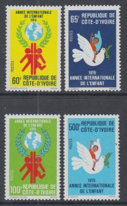 Ivory Coast 499-502 MNH VF