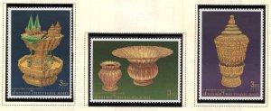 Thailand MNH 1674-6 Vases