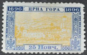 DYNAMITE Stamps: Montenegro Scott #52 - MINT hr