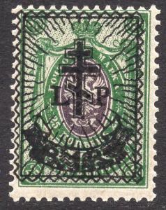 LATVIA SCOTT 2N29