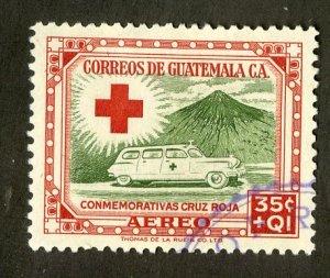 GUATEMALA CB5 USED SCV $5.75 BIN $3.00