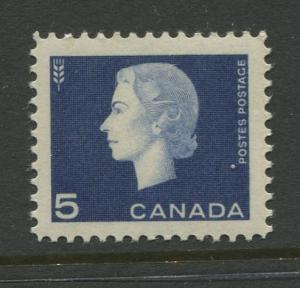 Canada  #405  MNH  1963 QE II Booklet Pane Stamps