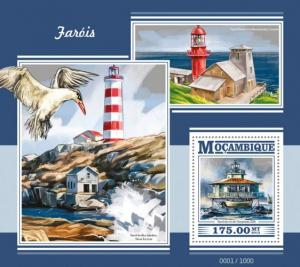 Mozambique MNH S/S Lighthouses 2015