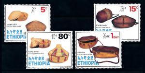 [90274] Ethiopia 1997 Art Traditional Baskets  MNH