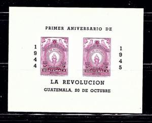 Guatemala C136 MNH 1945 Souvenir Sheet
