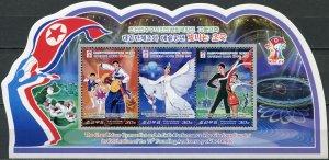 Korea 2018. Gymnastics festival (MNH OG) Souvenir Sheet