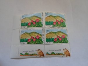 ISRAEL STAMPS BL. OF 4 STAMPS IN FINE CON. # 33