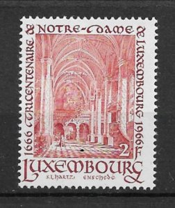 Luxembourg 1966 Notre Dame Cathedral, Luxembourg MNH**