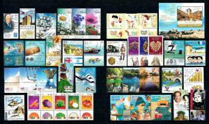 Israel 2015 Complete year set  MNH