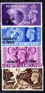 BAHRAIN 64-7 MH SCV $7.00 BIN $3.50 OLYMPICS