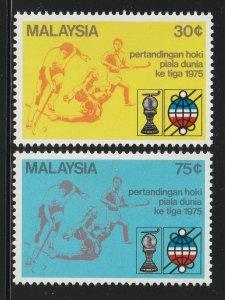 MALAYSIA 1975 3rd World Hockey Championship 2V MLH SG#128&129