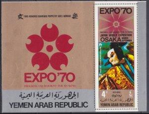 1970 Yemen YAR 1081/B123 EXPO - 70 12,00 €