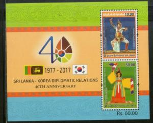 Sri Lanka 2017 Joints Issue with South Korea Dance Costume Culture M/s MNH # ...