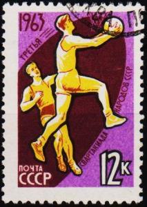 Russia.1963 12k S.G.2871b Fine Used