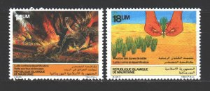 Mauritania. 1985. 842-43. Nature conservation ecology fire fauna. MNH.