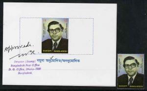 Bangladesh 1999 15th Death Anniversary of Shaheed Mohamma...