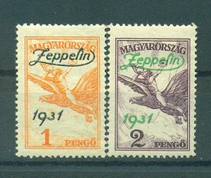 Hungary sc# C24-25 mh cat value $80.00