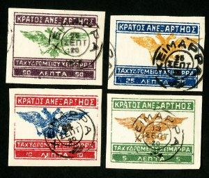 Greece Stamps VF Used Air Mail Set of 4