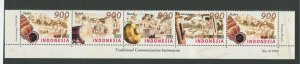 STAMP STATION PERTH Indonesia #1937 Traditional Instruments Strip of 5 MNH