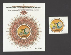 PAKISTAN: 2019-NEW ISSUE / **50 YEARS OF OIC**/ Circular Stamp & Sov Sheet - MNH