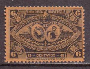 Guatemala    #62  used?/No Gum  (1897)  c.v. $0.55