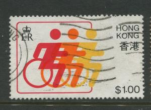 Hong Kong - Scott 405 -Disabled Games  Issue-1982 -Used - Single $1.00 Stamps