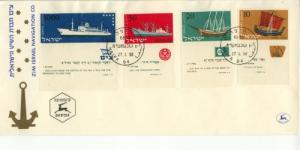 1958 Israel Merchant Ships with Tabs (Scott 138-41) FDC