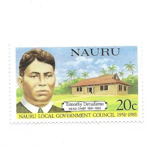 Nauru 1981 - Mint NH - Scott #224 *