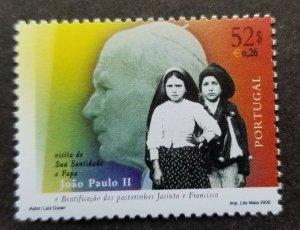 *FREE SHIP Portugal Visit Pope Johannes Paulus II 2000 (stamp) MNH