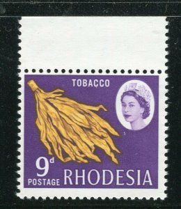 RHODESIA; 1964 early QEII Pictorial issue MINT MNH MARGIN 9d. value