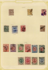 MIDDLE EAST: 1898-1909 - Ex-Old Time Collection - Album Page (39536)