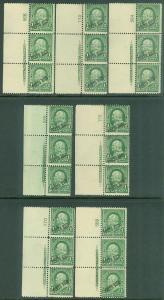 PUERTO RICO : 1899-1900. Sc #210,210a Scarce grp. 7 Mint PL# Imprint Strips of 3