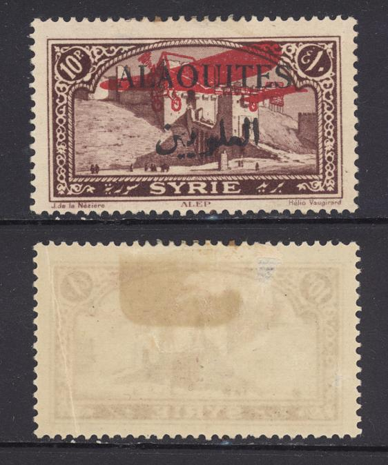 Alaouites C12 Overprinted Airpost MH