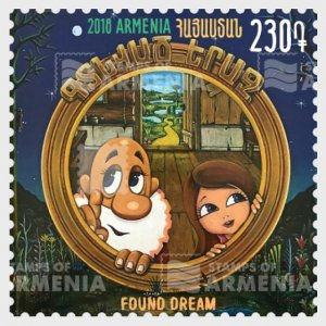 Stamps of Armenia 2018 - Children's Philately - Found Dream