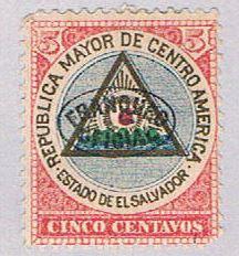 El Salvador O74 MLH COA 1897 (BP30528)