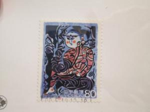 Japan #2694j used