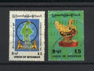 Burma #314, 335  u   PD