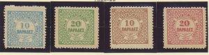 Crete Stamps Scott #2 To 5, Mint Hinged - Free U.S. Shipping, Free Worldwide ...