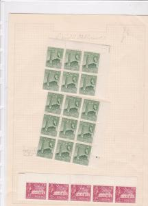 aden mounted mint stamps blocks  ref r8630