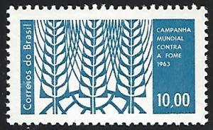 Brazil #960 Mint Hinged Single Stamp