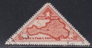Tannu Tuva # 54, Map of Tuva, Used, 1/3 Cat.