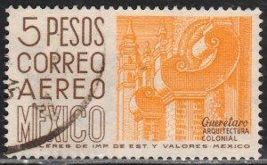 MEXICO C266, $5Pesos 1950 Definitive 2nd Printing wmk 300. USED. F-VF. (1257)